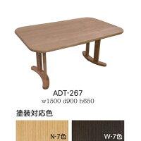 ADT-267