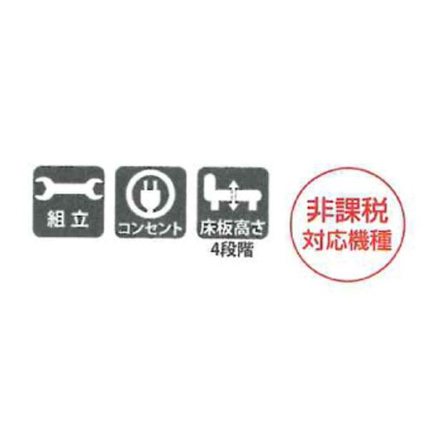 【おっ!エントリーでポイント最大35倍!】 電動ベッド 2モーター サイドガード2本付 電動リクライニング HMFB-3502 JNS 開梱設置