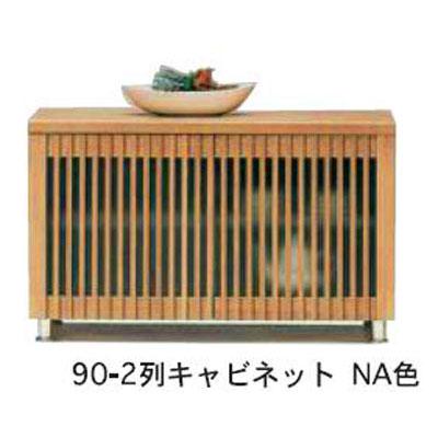収納家具, キャビネット・コンソール  90-2