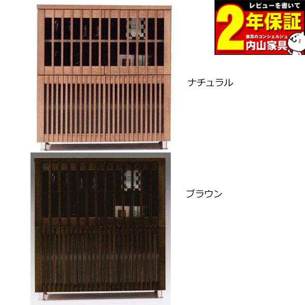 収納家具, キャビネット・コンソール  90-4