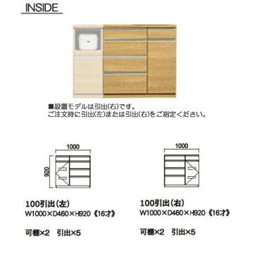 日本製 完成品 「UK」 140cm幅 オープンボード上置有り 送料無料 スチームレンジ対応 防カビホワイトオーク無垢 ウォールナット無垢 KKS 河口家具