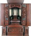 家具のコンシェルジュで買える「【11/19〜激得!ポイント大増量イベント開催!】 仏壇 唐木仏壇台付仏壇 35号黒檀系」の画像です。価格は4,981,500円になります。