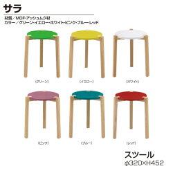 スツールスタッキングチェアー椅子チェア「サラ」6脚入6色対応送料無料