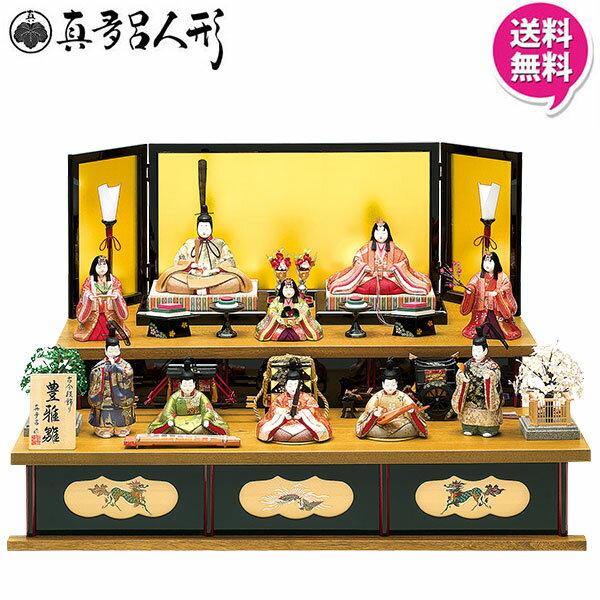 雛人形 ひな人形 木目込み人形 真多呂人形十人二段飾り 伝統工芸品 「豊雅雛」 木目込人形