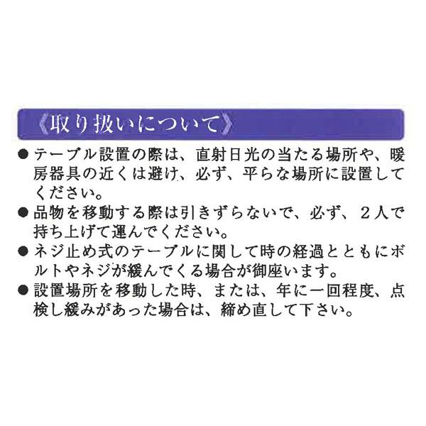 こたつ コタツ テーブル 家具調継脚 150cm幅 「太閤-EX」5寸脚 国産  代引き不可