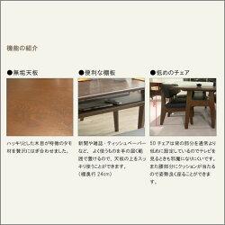 リビングダイニングセット160cm幅3点セットソファダイニングセットダイニングテーブルセットLDセット食卓セット「ジュビア-JUVIA-」背付きソファベンチタイプ送料無料