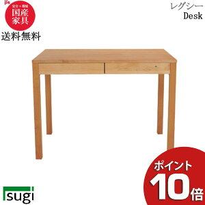 【レグシー】100デスク