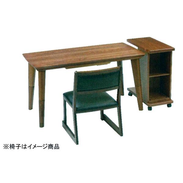 ハイタイプこたつ コタツ テーブル 家具調90cm幅国産 「オーク・ウォールナット」