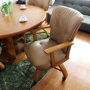 ダイニングセット丸テーブル5点ファト|回転椅子無垢4人北欧木製ダイニングテーブルセットダイニングテーブル5点セット120120cmキャスター付き肘付き回転おしゃれ送料無料02P25Oct14