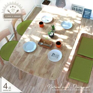 北欧風 ダイニングテーブルセット ベンチ 4点 4人掛け 4人 ダイニングセット 木製 無垢 天然木 おしゃれ グリーン ナチュラル カントリー風 かわいい ダイニング ベンチ チェア テーブル 人気 gkw