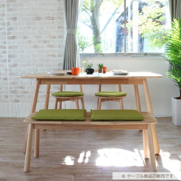 北欧風 ダイニングテーブル 135 LUPUS ルーパス   4人用 木製 天然木 カントリー 北欧 ラバーウッド 単品 幅135 ナチュラル モダン 食卓テーブル 4人 おしゃれ シンプル