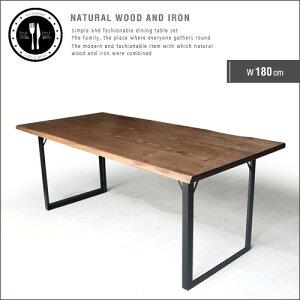 ダイニングテーブル 180 無垢 ...