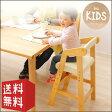 【送料無料】キッズ ハイチェア na KIDS   【代引不可】 子供用 椅子 チェア ハイタイプ ハイチェアー いす キッズチェア キッズチェアー 木製 北欧 KDC-2442 ネイキッズ 夏 新生活 ベビー オシャレ