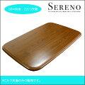 こたつ天板セレーノ120×80|こたつ天板のみコタツ炬燵長方形120cm木製テーブルこたつテーブルシンプルおしゃれ送料込02P07Nov15