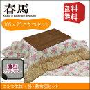 san-ko140908-138