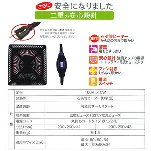 san-ko-52350-3set