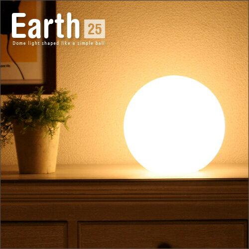 【送料無料】 ボール型 ランプ 25cm LED電球対応 オシャレ 照明 ボールランプ ルームランプ テーブルランプ モダン かわいい ルームライト フットライト フットランプ ベッドサイド ランプ 丸型 円形 ライト シンプルの写真