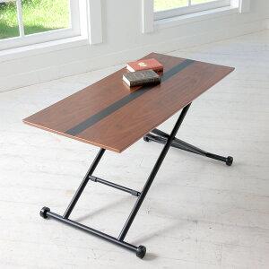 リフティングテーブル100昇降式リフティング調整可能北欧風テーブル木木目木製コーヒーテーブル便利リビングシンプル寝室モダン可愛い人気おしゃれ送料無料ロジカ