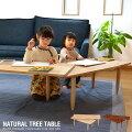 北欧風センターテーブルLUPUSルーパスC|リビングテーブル北欧ナチュラル木製天然木伸縮デザイナーズ風ローテーブルコーヒーテーブル一人暮らしおしゃれシンプル送料無料02p07feb16