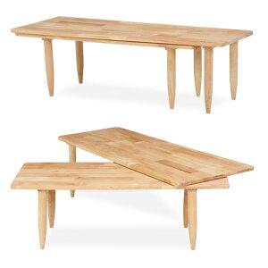 北欧風センターテーブルLUPUSルーパスC リビングテーブル北欧ナチュラル木製天然木伸縮デザイナーズ風ローテーブルコーヒーテーブル一人暮らしおしゃれシンプル送料無料02p07feb16