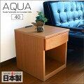 ic-ta-aqua-40nt