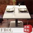 【送料無料】リフティングテーブル FROL フロル | ガス圧 昇降式テーブル 昇降テーブル 120 120cm リフトテーブル テーブル 昇降式 昇降 ホワイト 白 ウォールナット カフェテーブル おしゃれ モダン 02P06May15