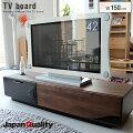 toh-tv-quatro150