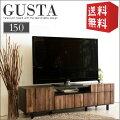 GUSTAグスタRESEレセ150ローボードP15Aug15