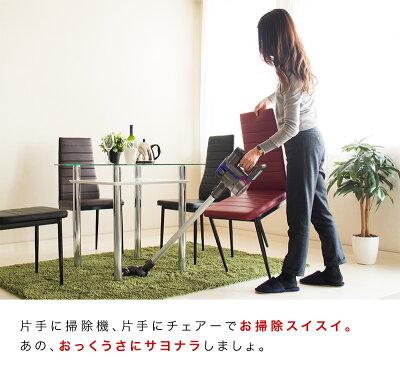 ダイニングチェアーS字ハイバック2脚セット背もたれ高い軽い椅子軽量高級感あるレザー調スチール脚シンプルカジュアルスタイリッシュデザインチェアーインテリアチェアーモダンダイニングチェアー2台セット送料無料送料込み
