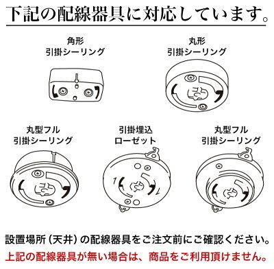 アルミセード1灯ペンダントライト【送料無料】職人「へら絞り」の高い技術で作らた日本製アルミセード。ON-OFFできるキースイッチ付