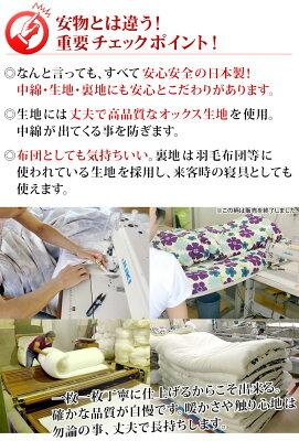 長方形こたつ布団掛け布団205×315cm日本製綿オックス生地