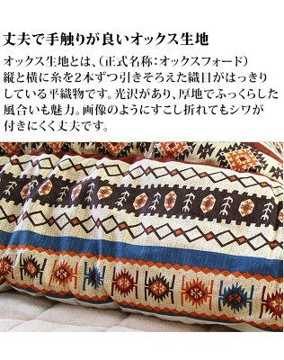 こたつ布団掛け布団正方形日本製綿オックス生地コタツ布団コタツ掛け布団