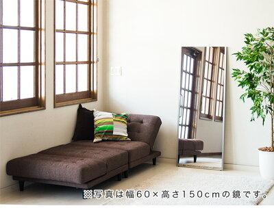 割れない鏡スタンドミラー日本製壁面ミラー幅60cm高さ150cm薄型壁面鏡耐震ミラー姿見国内生産国産ダンス壁掛けワイド全身バレエ全身鏡送料無料送料込み新生活