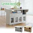 キッチンワゴン 120幅 キッチン収納 キャスター付き 北欧風 おしゃれなキッチンワゴン キッチンカウンター 木製 Lycka land 対面カウンター 120cm幅 FLL-0007