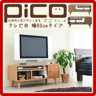 PicoseriesTVRackW800TV��?�ܡ��ɥƥ���楷��ץ�����ե�åȥǥ�����ƥ�ӥ�å����������tv�ܡ��ɤ�����������ӥ����餷TV��å�������̵�������������̲��ȶ����η�¥���ץ���������ߡ�