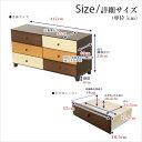 ブラウンを基調とした天然木ワイドチェスト 3段 幅117cm Loarシリーズ 日本製・完成品|Loar-ロア- type1 組立不要 2