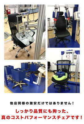 パソコンチェアオフィスチェアデスクチェアメッシュチェアーPCチェアオフィスチェアーデスクチェアイスメッシュワークチェア椅子イスいすキャスター付きランバーサポートランバークッション付き新生活パソコンチェア02P23Apr16