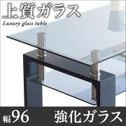 センター テーブル ガラスローテーブル おしゃれ ホワイト ブラウン デザイナーズ