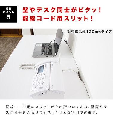 オフィスデスクチェストチェア3点セットホワイト幅100cm事務机引き出し引出椅子シンプルデスクOAデスク奥行き60cm高さ70cmパソコンデスクスチールフレームワークデスク社員用平机事務所白い机送料無料