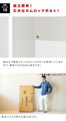 オフィスデスクホワイト幅140cmシンプルデスクOAデスク奥行き60cm高さ70cmパソコンデスクスチールフレームSOHOデスクボードデスク事務机ワークデスクエコノミーデスク書斎社員用平机事務所白い机送料無料送料込み