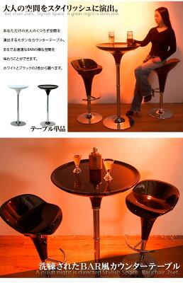 【】ラウンドバーテーブルハイタイプWCH-60【送料無料】木製薄型通販北欧テイストAWL