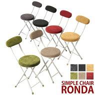 【代金引換不可】Rondaロンダチェアーカウンターチェアーバーチェアー椅子イスいすキッチンチェアースツールワーキングチェア業務用業務販売まとめ買い店舗用【送料無料】木製薄型北欧家具通販