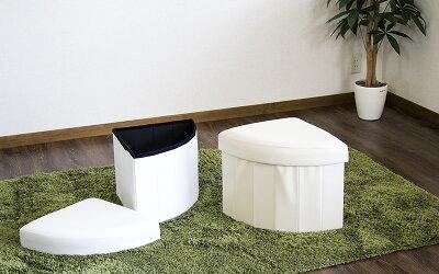 ボックススツール扇形コーナー三角形収納スツール収納ベンチ収納箱箱型スツール箱スツール収納ボックス折りたたみ式折りたたみ可能省スペース椅子イスいすチェアーホワイトベージュ送料無料送料込み新生活