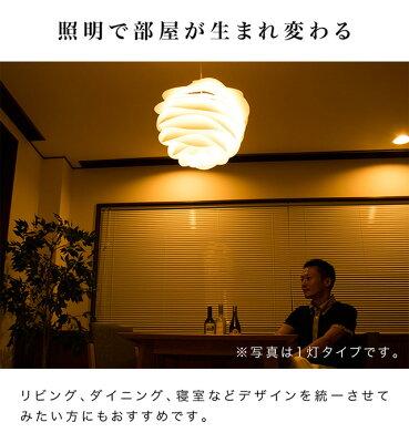 ペンダントライト花ペンダントライトバラペンダントライト薔薇花ばら北欧照明北欧デザイン照明インテリア照明デザインライトインテリアライトヴィータCARMINA3灯リビングダイニング北欧モダンおしゃれ