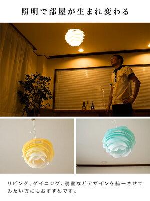 北欧照明デザイン照明インテリア照明花びらバラばら薔薇北欧デザインデザインライトインテリアライトムードライトヴィータCARMINAminiペンダントライト1灯リビングダイニング商用店舗用北欧モダンおしゃれ