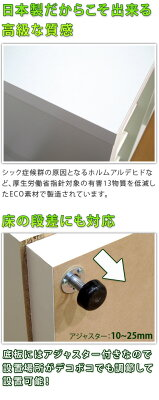 シューズボックス業務用完成品下駄箱オープンシューズラック大容量日本製送料無料