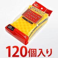 SpaPlasラバータッチ洗車スポンジ120個入り【CC-05】業務用業務販売