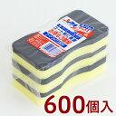 w-09-spa コート ワックス用 スポンジ 3個入り 200パック 合...