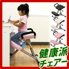 肘付バックボーンチェアーPC用椅子イスいす肘掛け付きひじ掛け付きパーソナルチェアーバランス...