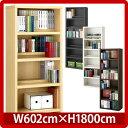 組み立て済み本棚ブックシェルフセール木製大容量スリム収納庫ブックラック書庫整理棚文庫本キ...